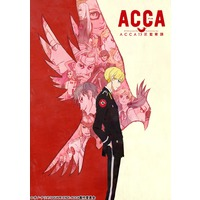 Image of ACCA: 13-Territory Inspection Dept.