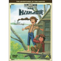 The Adventures of Tom Sawyer  Image