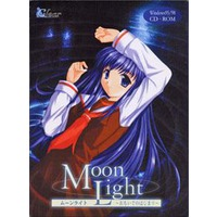 ~MoonLight~ Beginning of Memories Image