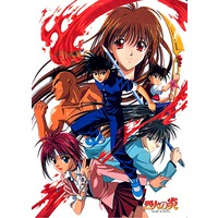 Image of Flame of Recca