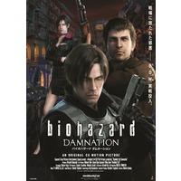Image of Resident Evil: Damnation