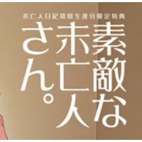 Miboujin Nikki Image