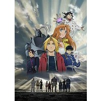 Image of Fullmetal Alchemist: The Sacred Star of Milos