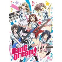 BanG Dream! Image