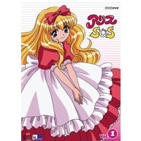 Image of Alice SOS