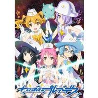 Wish Upon the Pleiades Image