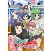 Image of Love Get Chu: Miracle Seiyuu Hakusho