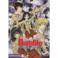 School Rumble: The Second Semester Image