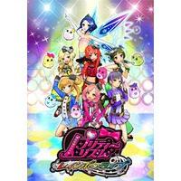 Image of Pretty Rhythm: Rainbow Live