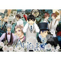 Image of Ariard -Boy Alice-