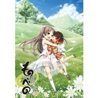 Image of Monobeno -Happy End-