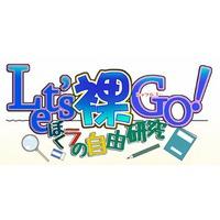 Let's La Go! Image