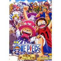 One Piece: Chopper's Kingdom in the Strange Animal Island Image