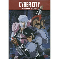 Image of Cyber City Oedo 808
