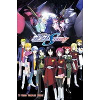 Image of Mobile Suit Gundam SEED Destiny