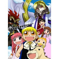 Image of Zatch Bell!