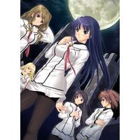 Rakuen no Rukia ~ Blood Moon Rising ~ Image