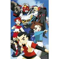 Image of Gear Fighter Dendoh