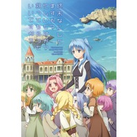 Image of WorldEnd: What do you do at the end of the world? Are you busy? Will you save us?