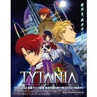 Image of Tytania