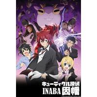 Cuticle Detective Inaba Image