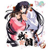 Image of Sengoku If