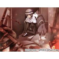 Image of Kansen 2 ~Inzai Toshi~