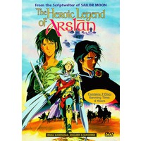 Image of The Heroic Legend of Arslan