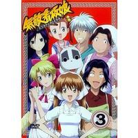 Ramen Fighter Miki Image