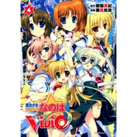 Image of Magical Girl Lyrical Nanoha ViVid