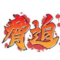 Image of Kyouhaku (Series)