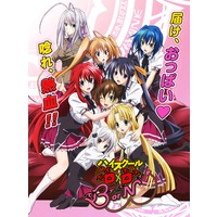 Image of High School DxD BorN