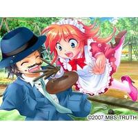 Image of Seieki Shunkan! Idou!?