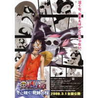 Image of One Piece The Movie: Episode of Chopper: The Miracle Winter Cherry Blossom