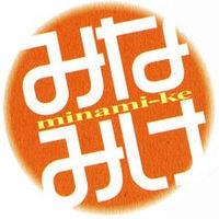 Minami-ke (Series) Image