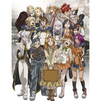 Image of Chrome Shelled Regios
