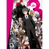 Danganronpa 3: The End of Hope's Peak High School - Despair Arc
