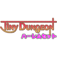 Image of Tiny Dungeon (Series)