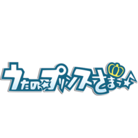 Uta no Prince-sama (Series) Image