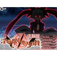 Image of Injoku Toshi / Daten no Nie