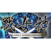 Battle Goddess (Series) Image