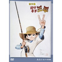 Image of Fishing Enthusiast Sanpei