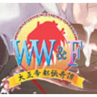 WW&F -The World of Water and a Fairy- Image