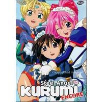 Steel Angel Kurumi Encore