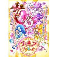 Image of Kirakira PreCure a la Mode