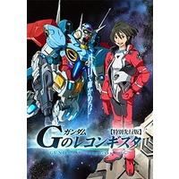 Gundam Reconguista in G Image