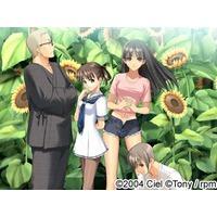 Image of Sora no Iro, Mizu no Iro