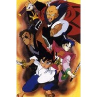 Legend of the Swordmaster Yaiba Image