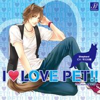 Image of I LOVE PET!! Vol. 7 German Shepard
