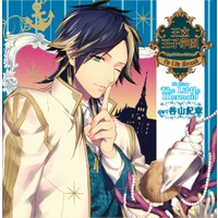 Ouritsu Ouji Gakuen vol.4: The Prince of Little Mermaid